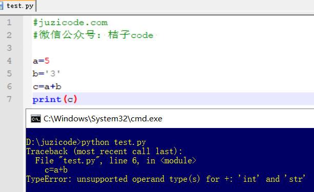 python-error-unsupport-operator